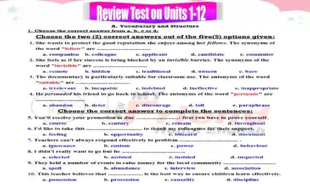 اهم امتحان لغة انجليزية على الوحدات 1- 12 للصف الثالث الثانوى 2021 من كتاب ماى فريند