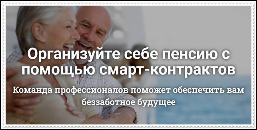 Мошеннический сайт arcboost.com – Отзывы, развод, платит или лохотрон? Мошенники