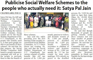Publicise Social Welfare Schemes to the people who actually need it : Satya Pal Jain
