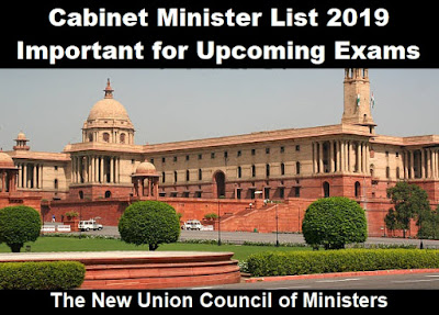 Government of India Cabinet Minister List 2019