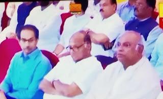 तीन पार्टियों की सरकार. उद्धव ठाकरे, शरद पवार और मल्लिकार्जुन खरगे