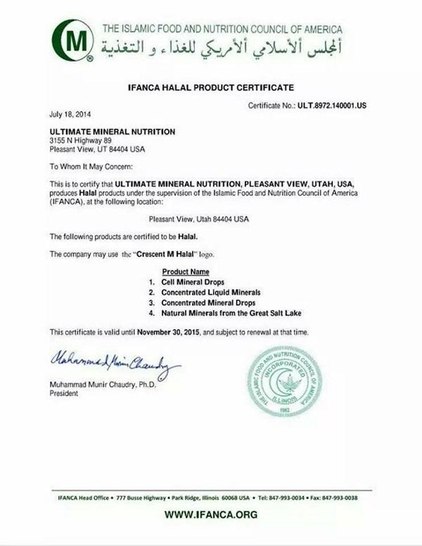 sijil halal cmd revell