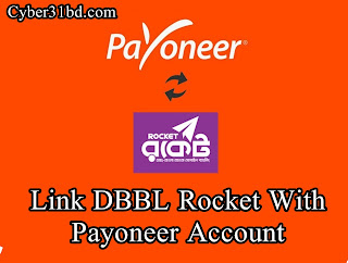Link DBBL Account with Payoneer.