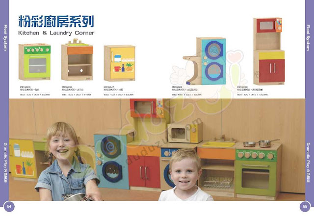 masterkidz furniture 粉彩廚房系列