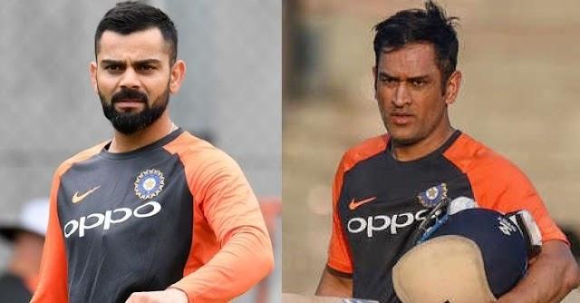 विश्वकप में टीम इंडिया के ऑरेंज जर्सी पहनने का विरोध