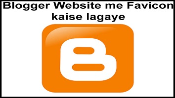 Blogger Website me Favicon kaise lagaye - Hum sikhe