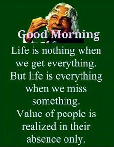 100 Best Good Morning In Marathi Images With Quotes 2019 Good