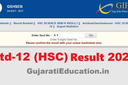 GSEB HSC Arts and Commerce General Result 2020 www.gseb.org