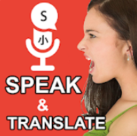 Speech Translation App