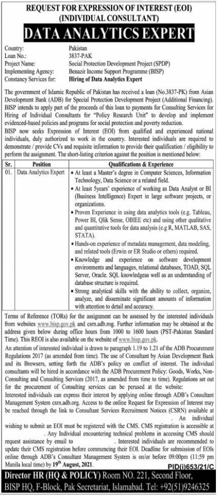 Benazir Income Support Program BISP Jobs 2021 Latest – www.bisp.gov.pk