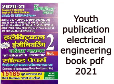 Youth publication electrical engineering