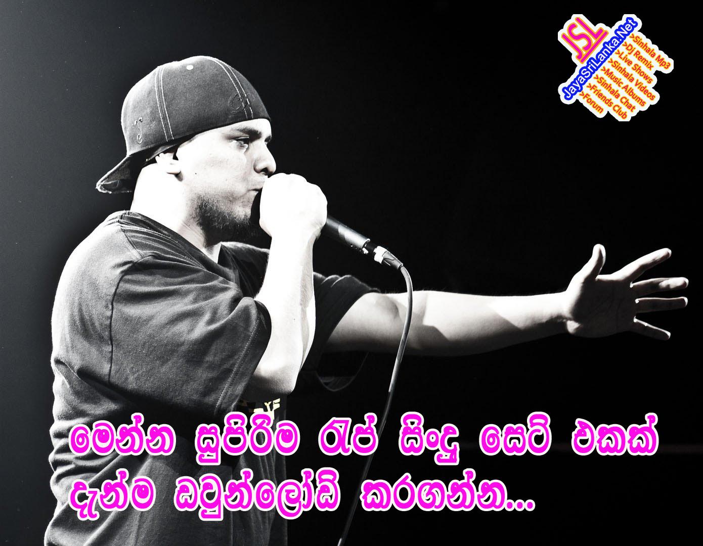 Sinhala rap songs mp3 download 2015