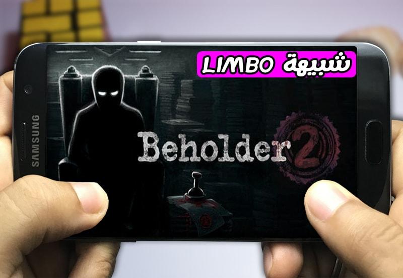 تحميل لعبة beholder 2 apk + obb للاندرويد شبيهة لعبة limbo برابط مباشر