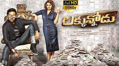 Luckunnodu (2017) Movie Download Hindi - Telugu 400mb HDRip