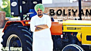 boliyan Lyrics Sidhu Moose Wala,boliyan lyrics,boliyan lyrics Sidhu Moose Wala,