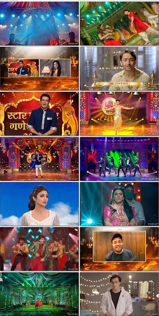 Star Parivaar Ganeshotsav 2020 Hindi HDTV 720p    7starHD