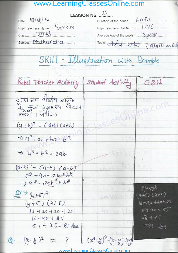 Skill of Illustration with examples mathematics lesson plan in hindi