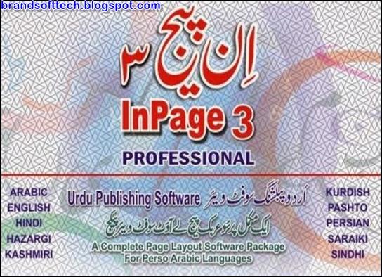 Inpage Urdu Pro For PC (2020)