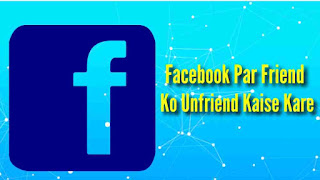 Facebook Par Friend Ko Unfriend Kaise Kare
