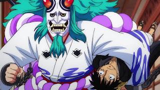 ワンピースアニメ991話 | ルフィ ヤマト Yamato | ONE PIECE Beast Pirates