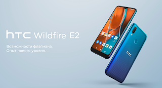 htc-wildfire-e2-unveiled