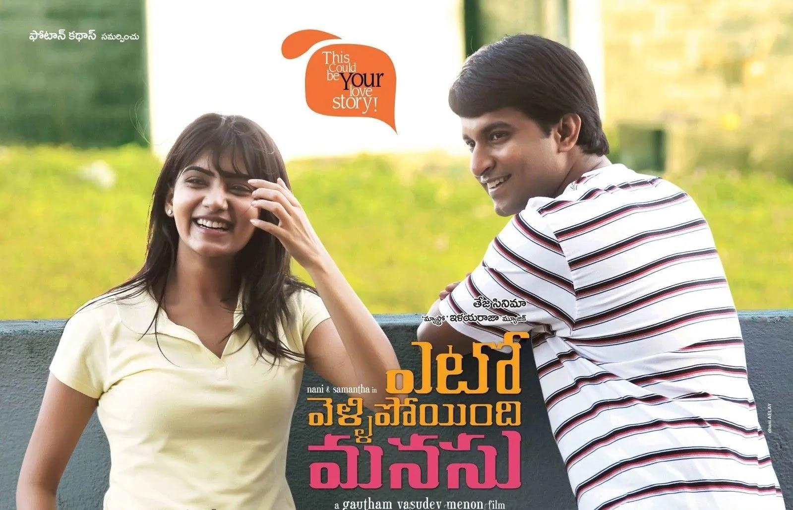 Yeto Vellipoyindhi Manasu - Telugu Full Movie (2012) - Nani, Samantha Ruth Prabhu - Movierulz