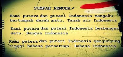 Teks Sumpah Pemuda www.guntara.com