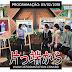 PROGRAMAÇÃO - REVIEW - ARASHI NI SHIYAGARE: 03/02/2018