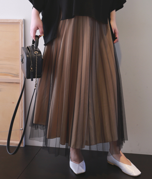 Sheer Layer A-Line Skirt