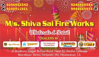 Shiva Sai Fireworks