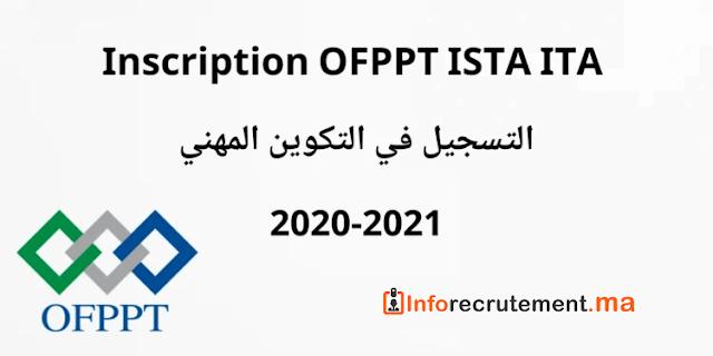 التسجيل في التكوين المهني 2020-2021