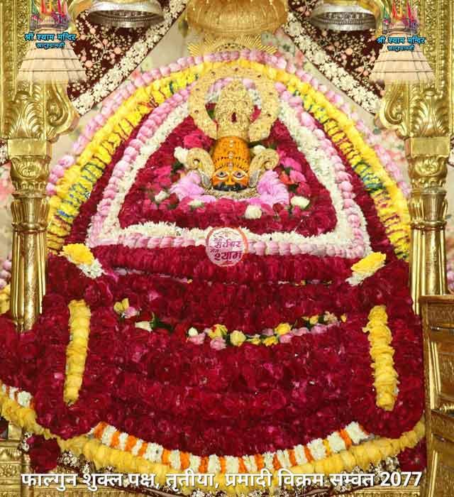 khatushyamji darshan 16 march 2021