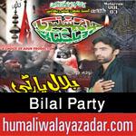 http://www.humaliwalayazadar.com/2015/10/bilal-party-nohay-2016.html