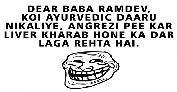 Funny quotes on ramdev baba