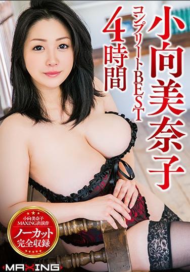 MXSPS-523 Minako Komuko Complete BEST 4 Hours