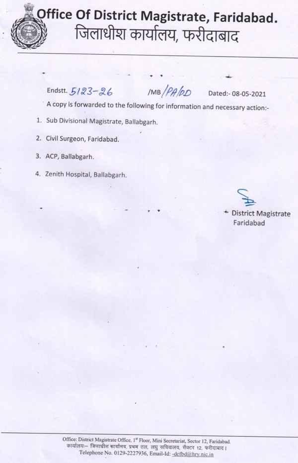 faridabad-zenith-hospital-news