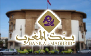 Concours Bank Al Maghrib (19 Postes)