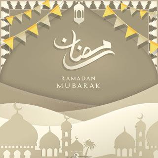 رمضان كريم صورجميلة عن رمضان