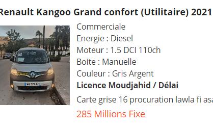 وصول شحنة جديدة من رونو كونغو وهذه هي الأسعار من واد كنيس