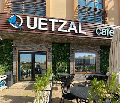 كتزال كافيه - Quetzal Cafe | المنيو واوقات العمل والعنوان