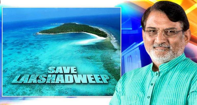Save_Lakshadweep