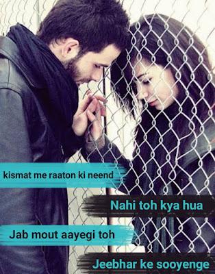 Kismat me raaton ki neend | Sad Shayari