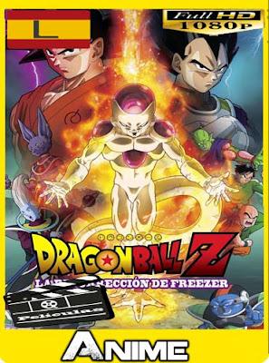 Dragon Ball Z La resurrección de Freezer (2015) HD [1080P] latino [GoogleDrive-Mega]nestorHD