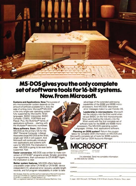 MS-DOS adv.