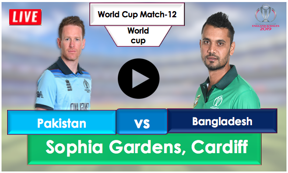 England vs Bangladesh, Live Streaming Online, Match 12 World Cup 2019
