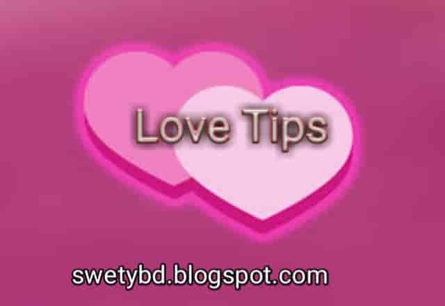 ভালোবাসার মানুষকে মিস করানোর উপায় | Love Tips swetybd