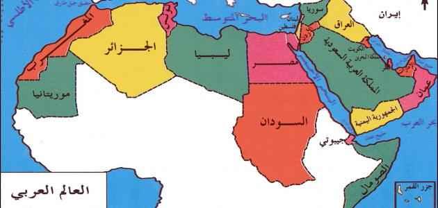 arab nation