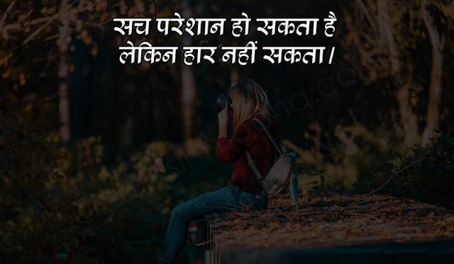 inspirational status for whatsapp