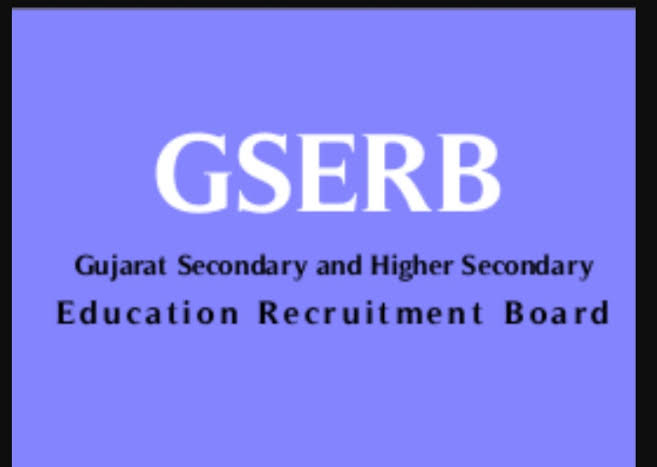 GSERB Shikshan Sahayak 5th Merit List 2020 | GSERB Call Letter 2020 | GSERB Shikshak Sahayak Merit List / Call Letter 2020 | GSERB Shikshan Sahayak Merit List & Call Letter 2020 @ gserb.orpgujarat.com.