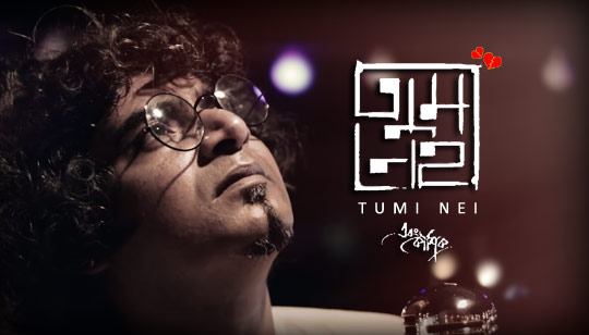 Tumi Nei Lyrics by Koushik Chakraborty And Nagar Sankirtan